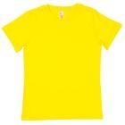 Футболка для мальчика, рост 152 см, цвет жёлтый