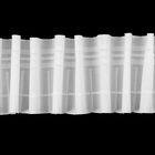 Лента шторная классическая, матовая, 2 шнура, 90мм, 50±1м, цвет белый