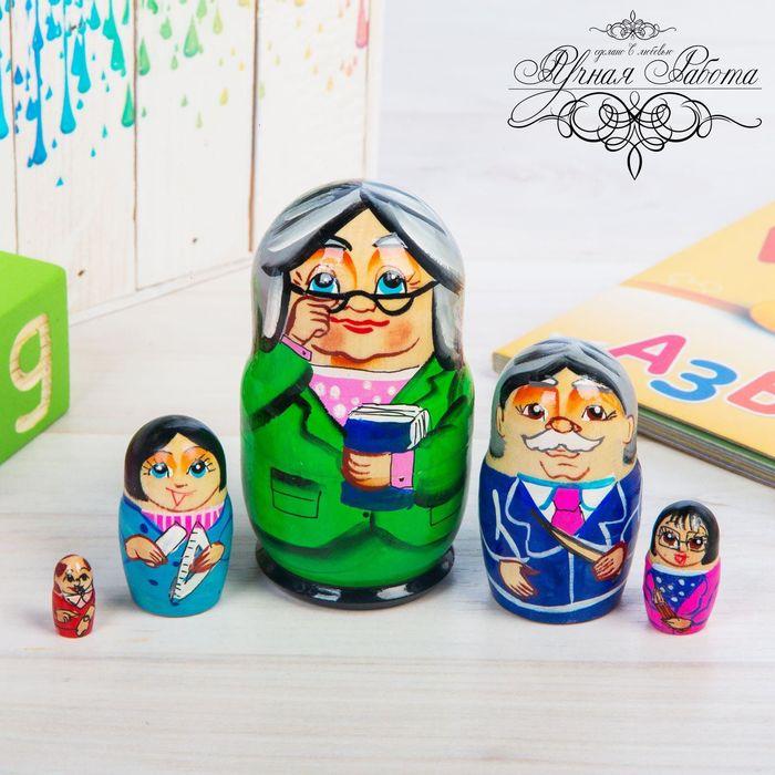 Матрёшка 5-ти кукольная «Учитель», 11 см