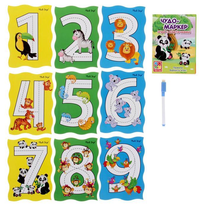 Игра с карточками «Чудо-маркер, Зоопарк»