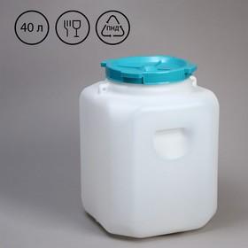 Food barrel, 40 l, neck 21.5 cm, with lid