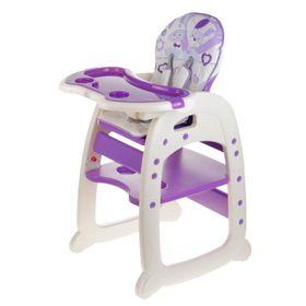 Стульчик для кормления Polini 460, трансформер , цвет фиолетовый
