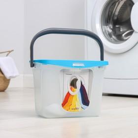 Ёмкость для стирального порошка 6 л, цвет голубая лагуна