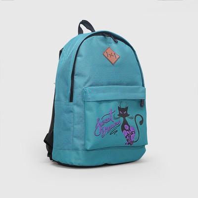Рюкзак «Чёрная кошка», 1 отдел на молнии, наружный карман, цвет бирюзовый/сиреневый