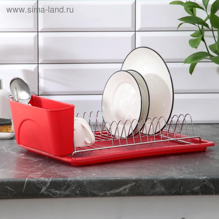 Dish drying rack with tray, MIX color