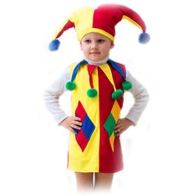 Карнавальный костюм «Арлекин», шапка, безрукавка, 3-5 лет, рост 104-116 см