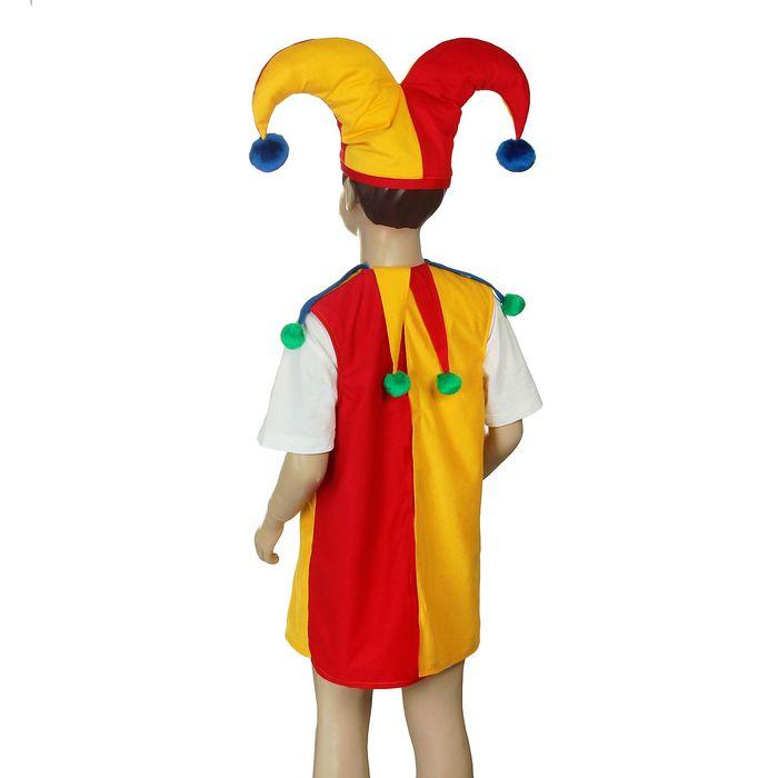 костюм арлекин картинка кожаных