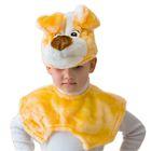 """Карнавальный костюм """"Пёс буравчик"""", накидка на липучке, шапка, обхват головы 53-55 см"""