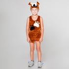 """Карнавальный костюм """"Пес Боксер"""", шапка, безрукавка, шорты с хвостом 3-5 лет рост 104-116"""