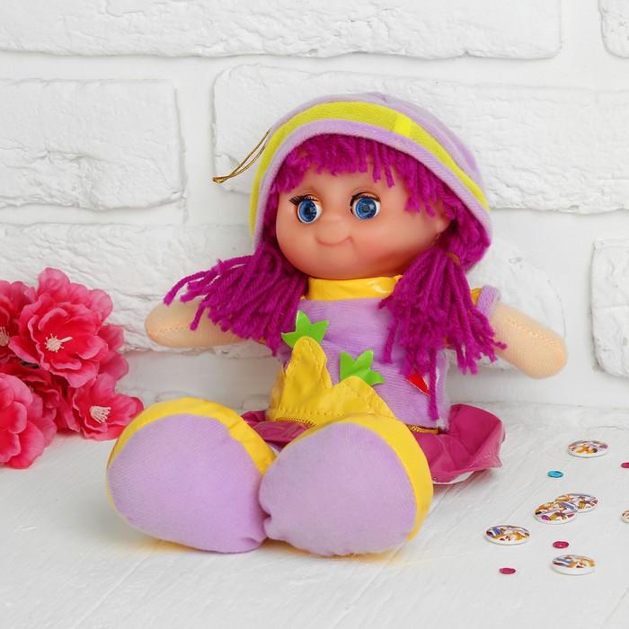 Мягкая игрушка «Девочка», с косичками, цвета МИКС