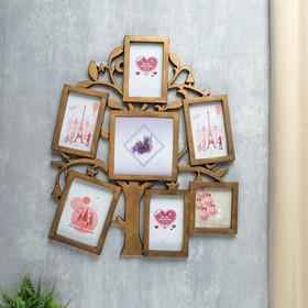 Photo frame for 7 photos 7x7 cm, 7x10 cm, 8x10 cm