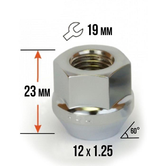 Гайка колесная 12×1.25 под ключ 19 мм, конус, открытая, хром, фасовка 20 шт