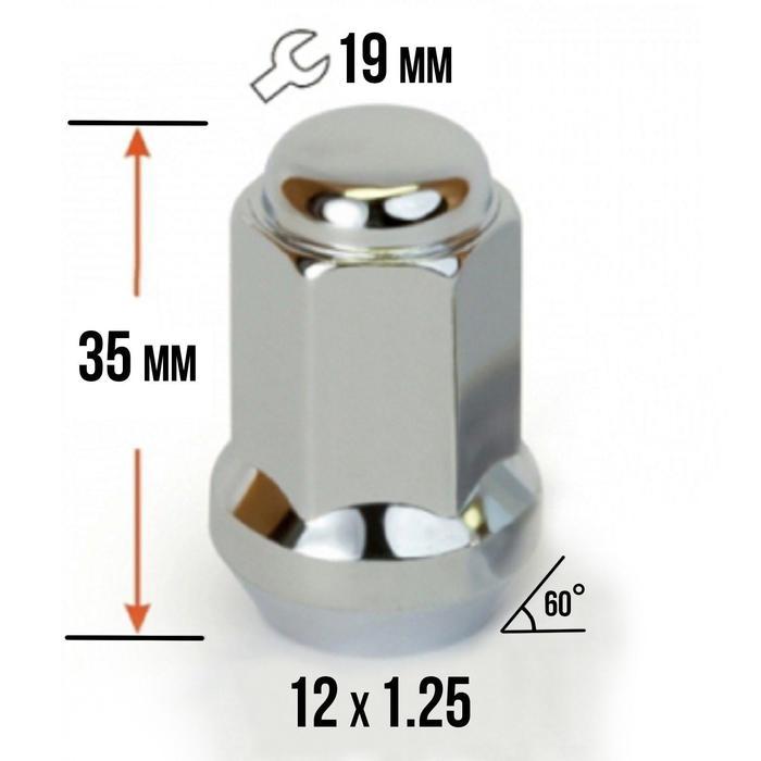 Гайка колесная 12×1.25 под ключ 19 мм, конус, закрытая, хром, фасовка 20 шт