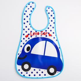 Нагрудник с карманом для мальчика, непромокаемый, на липучке, цвета МИКС