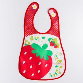 Нагрудник с карманом для девочки, непромокаемый, на липучке, цвета МИКС
