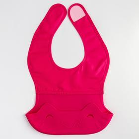 Нагрудник с карманом «Ням-ням», непромокаемый, на липучке, цвет розовый