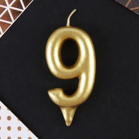 """Свеча в торт цифра """"9"""" золото - фото 1706027"""