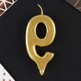 """Свеча в торт цифра """"9"""" золото - фото 1706028"""