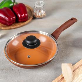 Сковорода 20 см «Ceramic Induction», с крышкой
