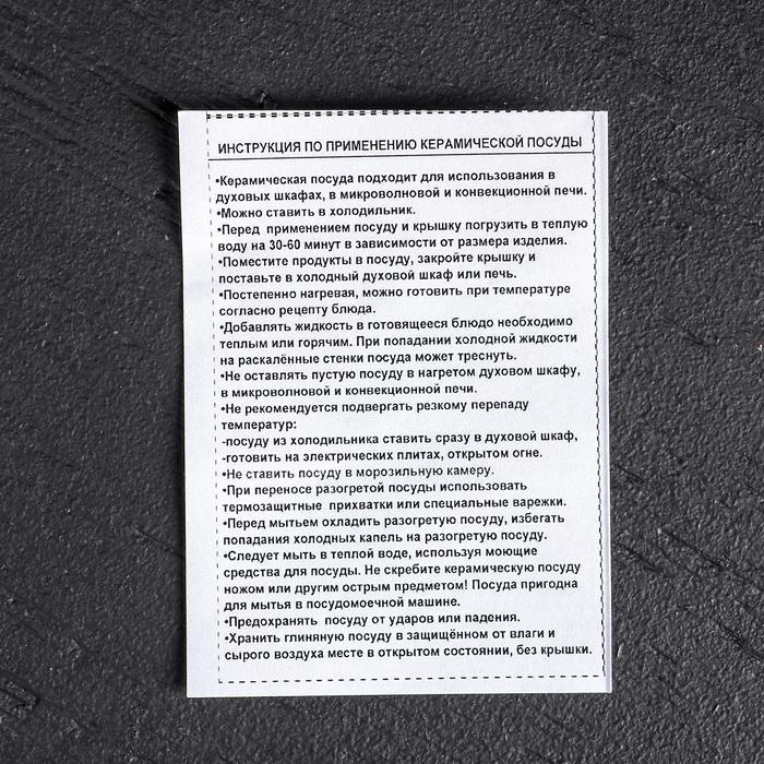 Горшочек традиционный 400 мл