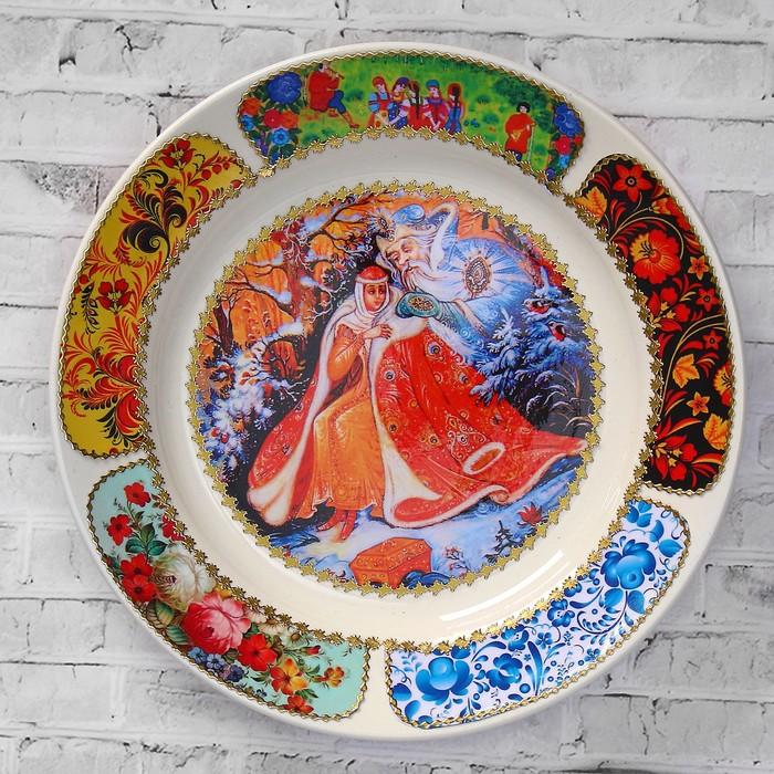 Тарелка декоративная «Морозко», настенная, D = 20 см