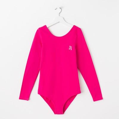 Купальник гимнастический для девочки, рост 134 см, цвет фуксия CAJ 4122