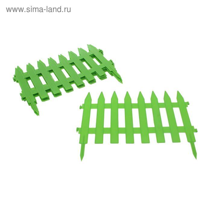 Ограждение декоративное, 35 х 300 см, 7 секций, пластик, зелёное