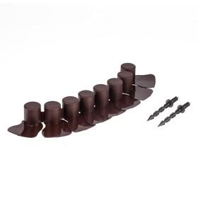 Ограждение декоративное, 6 × 200 см, 4 секции, пластик, шоколад, «Бордюр Веер»