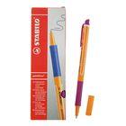Ручка гелевая Stabilo Point Visco 1099/58, узел 0.5мм, чернила фиолетовые