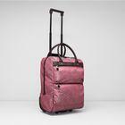 """Чемодан малый, 20"""", 47 л, 1 отдел, 2 наружных кармана, 2 колеса, цвет розовый/коричневый"""