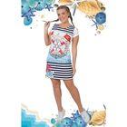 Платье женское Бригантина разноцветное, р-р 48