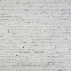 Фотофон «Белые кирпичи», 70 × 100 см, бумага, 130 г/м