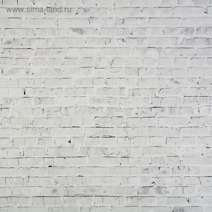 Фотофон «Белые кирпичи», 70 х 100 см, бумага 130 г