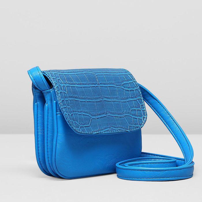 Сумка женская, 2 отдела на молнии, наружный карман, длинный ремень, цвет голубой
