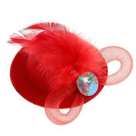"Carnival hat clip ""Creative"", MIX colors"