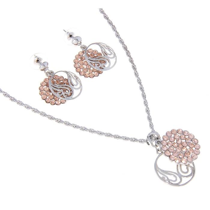 """Гарнитур 2 предмета: серьги, кулон """"Круг"""" марокко, цвет золотой в серебре, 45см"""