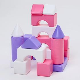 Building set, 21 elements, 60*60, color pink