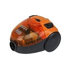 Пылесос Magnit RMV-1639, 1250 Вт, 1.5 л, оранжевый