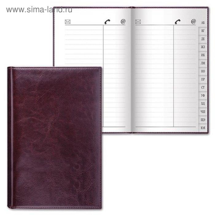 Телефонная книжка А5 136х202мм, 96 листов, вырубной алфавит, Imperial, под гладкую кожу