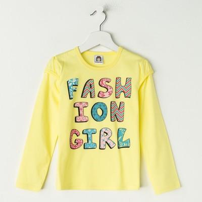 Джемпер для девочки, рост 110 см, цвет жёлтый
