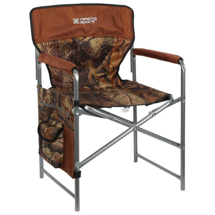 Кресло складное КС2, 49 х 55 х 82 см, цвет хант/коричневый, МИКС