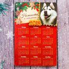 сувенирные магниты-календари