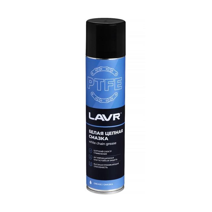 Цепная смазка LAVR белая, с PTFE, 400 мл, аэрозоль