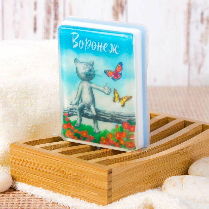 Натуральное мыло ручной работы с картинкой «Воронеж», 100 гр.