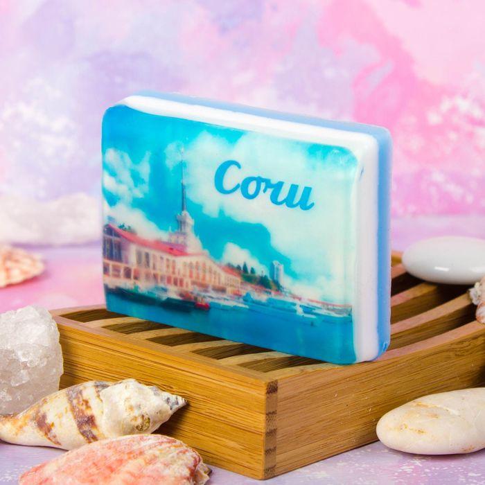 Натуральное мыло ручной работы с картинкой «Сочи», 100 гр.