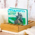 Натуральное мыло ручной работы «Башкортостан»