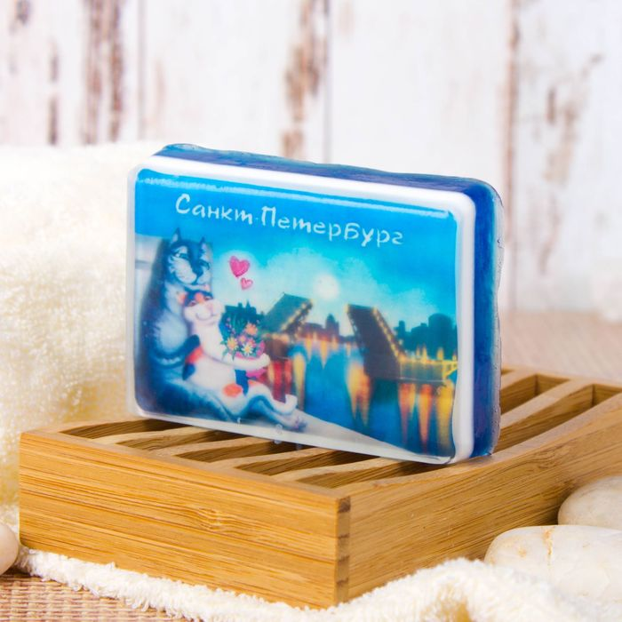 Мыло натуральное с картинкой «Санкт-Петербург» (ручной работы)