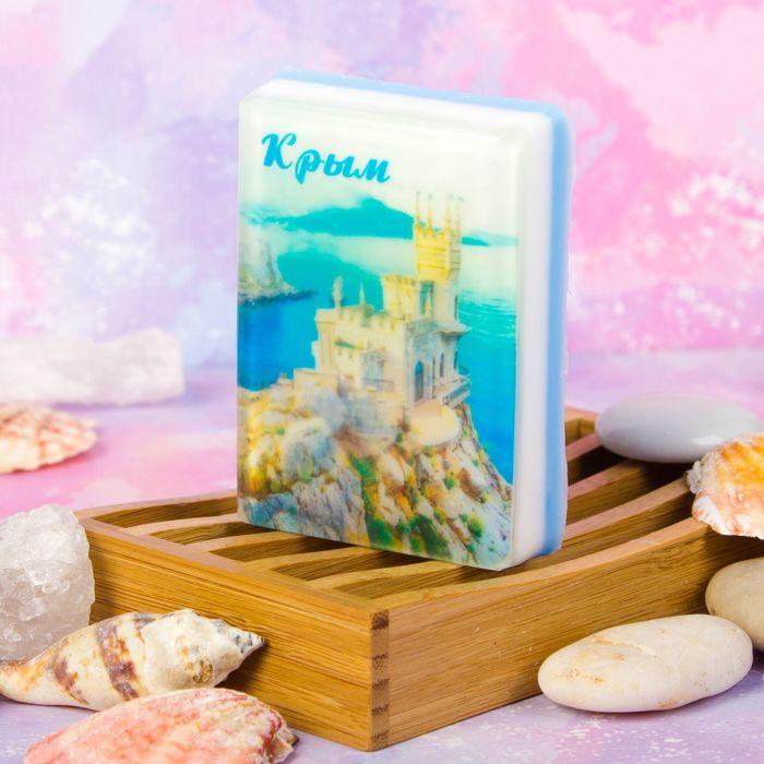 Натуральное мыло ручной работы «Крым»