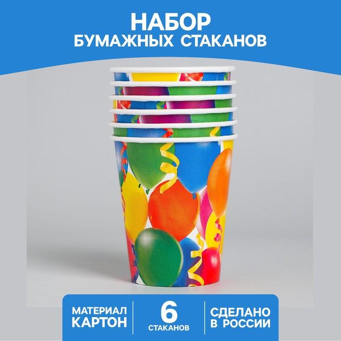 """Бумажные стаканы """"Праздник"""", воздушные шары и серпантин, 250 мл, набор 6 шт."""