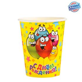 "Set of paper cups ""happy Birthday"", Jolly balls, 250 ml, 6 PCs."